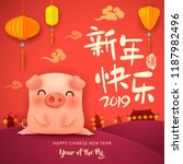 happy new year 2019. chinese... | Shutterstock .eps vector #1187982496