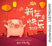 happy new year 2019. chinese... | Shutterstock .eps vector #1187982499
