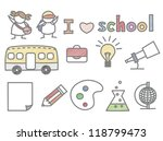 set of kid love school | Shutterstock .eps vector #118799473