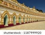 monastery at mandalay  burma | Shutterstock . vector #1187999920