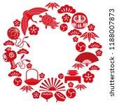 japanese lucky charms... | Shutterstock .eps vector #1188007873
