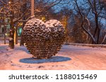 odessa  ukraine   december 23 ... | Shutterstock . vector #1188015469