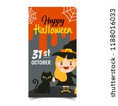 happy halloween banner. | Shutterstock .eps vector #1188016033