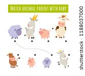 matching children educational... | Shutterstock .eps vector #1188037000