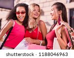 young shopaholics. happy... | Shutterstock . vector #1188046963