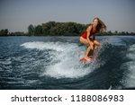 beautiful blonde girl in the... | Shutterstock . vector #1188086983