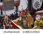 hemis  ladakh  india   june 27... | Shutterstock . vector #1188113563