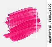 logo brush painted watercolor...   Shutterstock .eps vector #1188116920