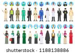 people occupation characters... | Shutterstock .eps vector #1188138886