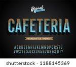 """cafeteria"" vintage 3d... | Shutterstock .eps vector #1188145369"