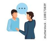 people talking avatar | Shutterstock .eps vector #1188173839