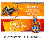 illustration of lord rama in... | Shutterstock .eps vector #1188185080