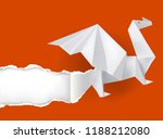 origami dragon ripping paper.... | Shutterstock .eps vector #1188212080