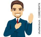male politician making promise... | Shutterstock .eps vector #1188248476