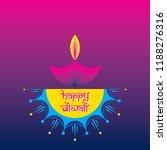 vector illustration celebration ... | Shutterstock .eps vector #1188276316