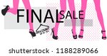 final sale banner with women's... | Shutterstock .eps vector #1188289066