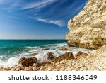 rocky coast of the black sea.... | Shutterstock . vector #1188346549