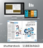 corporate booklet or... | Shutterstock .eps vector #1188364663