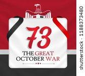 greeting card for 6 october... | Shutterstock .eps vector #1188373480