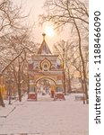 vladivostok  nicholas triumphal ... | Shutterstock . vector #1188466090