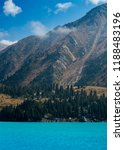 big almaty lake is a highland... | Shutterstock . vector #1188483196