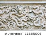 Chinese Traditional Carved Stone