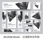 set of vector white banners... | Shutterstock .eps vector #1188541936