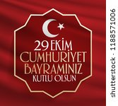 29 ekim cumhuriyet bayrami.... | Shutterstock .eps vector #1188571006