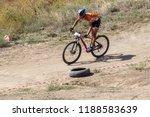 odessa  ukraine   august 2 ... | Shutterstock . vector #1188583639