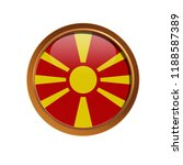 macedonia flag in the golden... | Shutterstock . vector #1188587389