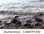 stony sea shore | Shutterstock . vector #1188597340