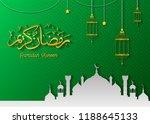 ramadan kareem greeting card...   Shutterstock .eps vector #1188645133