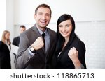 successful business couple... | Shutterstock . vector #118865713