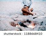 unrecognizable woman resting... | Shutterstock . vector #1188668410
