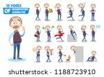 grandpa character big animated... | Shutterstock .eps vector #1188723910