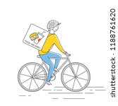courier on bicycle delivering... | Shutterstock . vector #1188761620