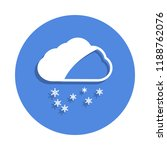 cloud with snowflakes icon in...   Shutterstock .eps vector #1188762076