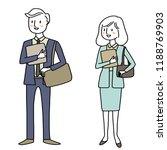 set of business people.... | Shutterstock .eps vector #1188769903