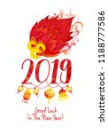 vector banner with a...   Shutterstock .eps vector #1188777586