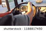 unrecognizable man holding his... | Shutterstock . vector #1188817450