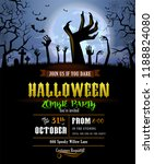 halloween party invitation or... | Shutterstock .eps vector #1188824080