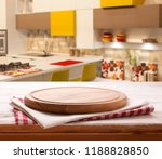 empty pizza board with... | Shutterstock . vector #1188828850
