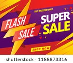 flash sale banner template... | Shutterstock .eps vector #1188873316