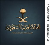 arabic calligraphy  kingdom of... | Shutterstock .eps vector #1188900979