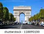 Arc De Triomphe  Paris  France...
