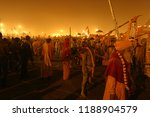 Small photo of Allahabad, Uttar Pradesh/ India- January 13 2013: Day 1 of the holy Maha Kumbh Mela once in 12 years the greatest congregation of humankind