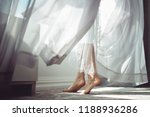 a beautiful morning of the... | Shutterstock . vector #1188936286