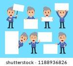 set of senior businessman with... | Shutterstock .eps vector #1188936826