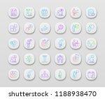 business management app icons...   Shutterstock .eps vector #1188938470