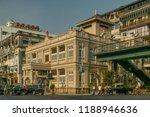 24 dec 2004 zoroastrianism j. d....   Shutterstock . vector #1188946636